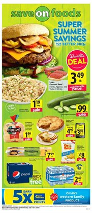 Save on Foods catalogue ( 3 days left )