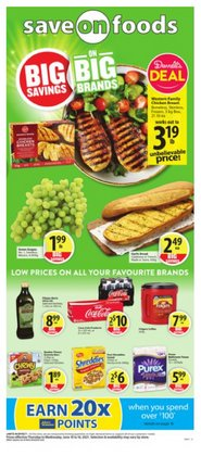 Save on Foods deals in the Save on Foods catalogue ( Expires today)