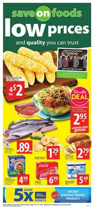 Grocery deals in the Save on Foods catalogue ( Published today)