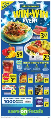 Grocery deals in the Save on Foods catalogue ( Expires tomorrow)