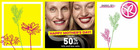 Yves Rocher coupon ( 2 days left )