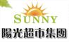 Logo Sunny Food Mart
